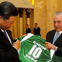 Temer assina acordo de expansão do Shopping Itaú com presidente da China em Pequim